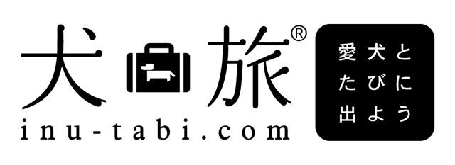 inu-tabi_logo_w_640